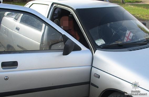 В Запорожской области злоумышленник выстрелил мужчине в спину, - ФОТО, фото-1