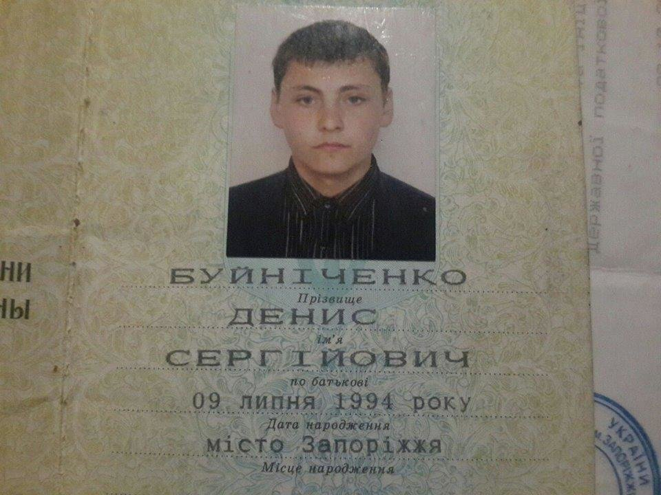 В Запорожье разыскивают парня, который ушел из дому и оставил записку о самоубийстве, - ФОТО, фото-1