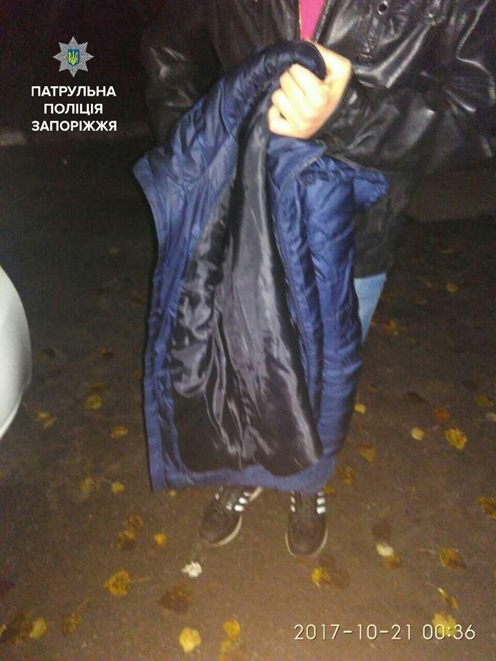 В Запорожье мужчина украл из магазина куртку за 1000 гривен, - ФОТО, фото-1
