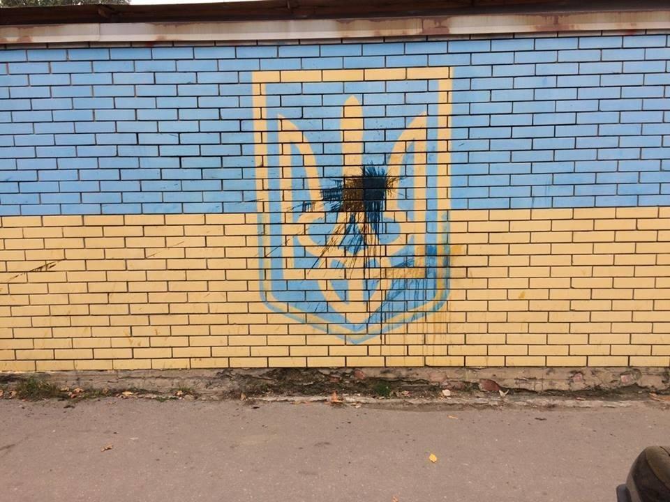 В Бердянске неизвестный испортил краской национальный герб, - ФОТО, ВИДЕО, фото-1