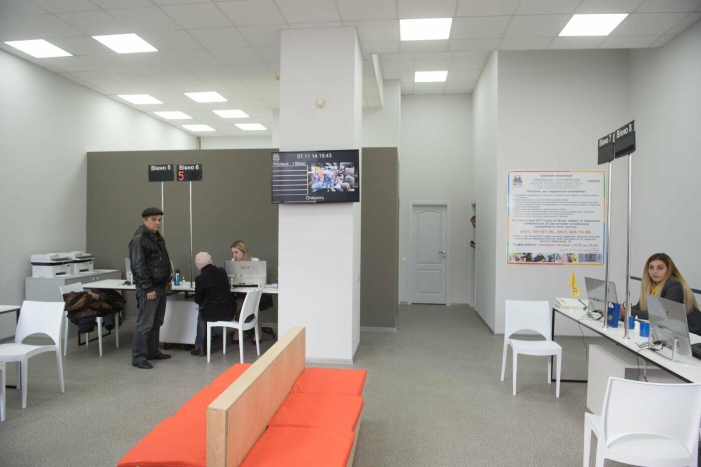 Первый Центр обслуживания клиентов ООО «Місто для людей Запоріжжя» открылся в Хортицком районе, фото-3
