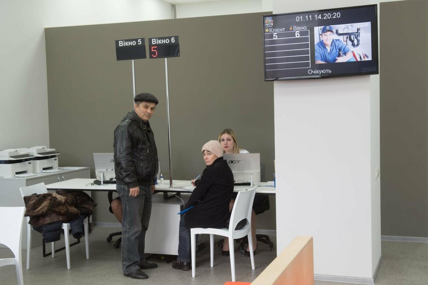 Первый Центр обслуживания клиентов ООО «Місто для людей Запоріжжя» открылся в Хортицком районе, фото-1