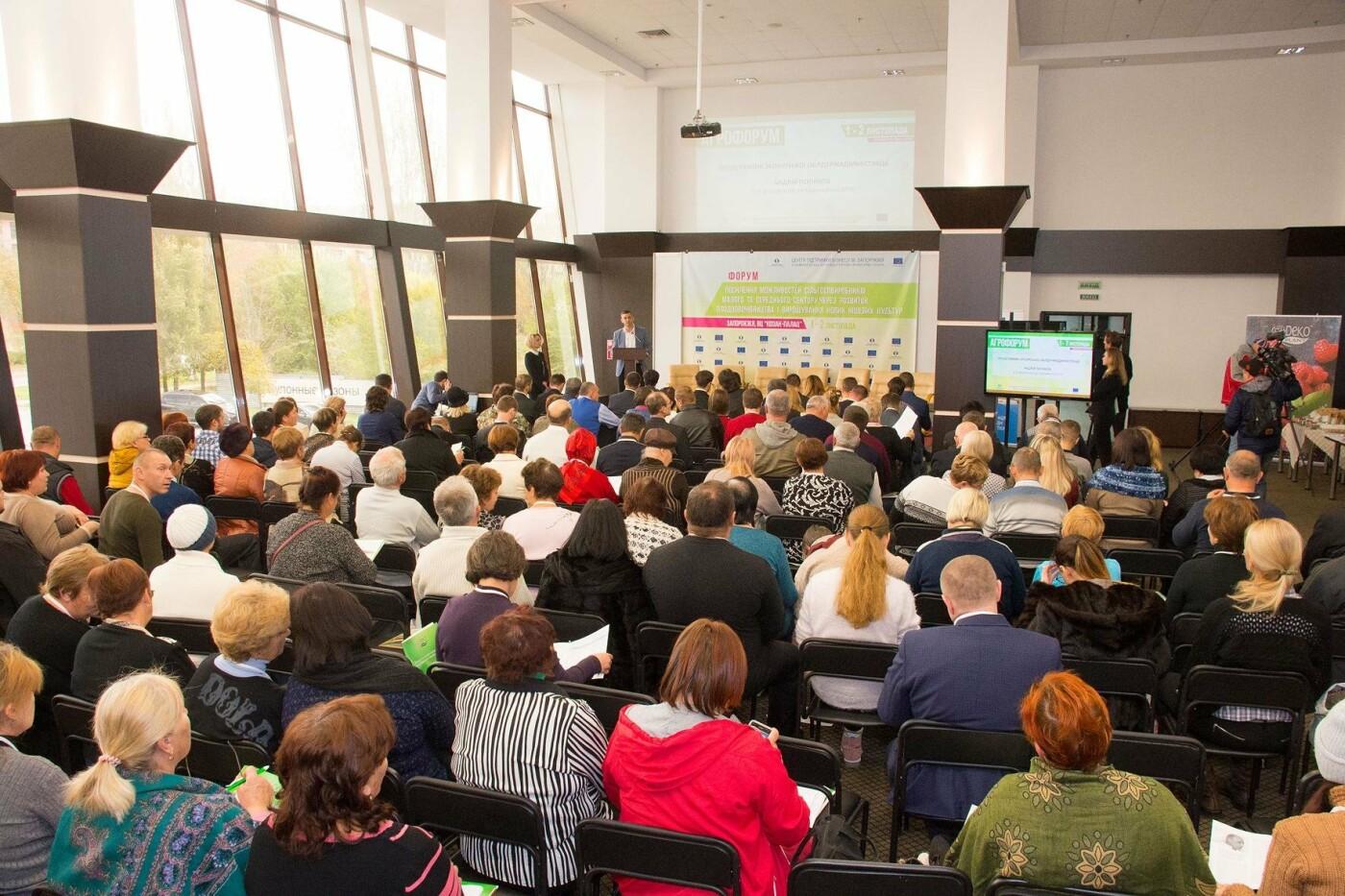 У ВЦ «Козак-Палац» відбувся аграрний форум, фото-1