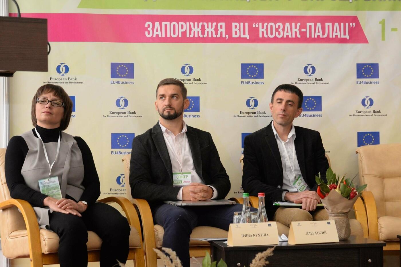 У ВЦ «Козак-Палац» відбувся аграрний форум, фото-3