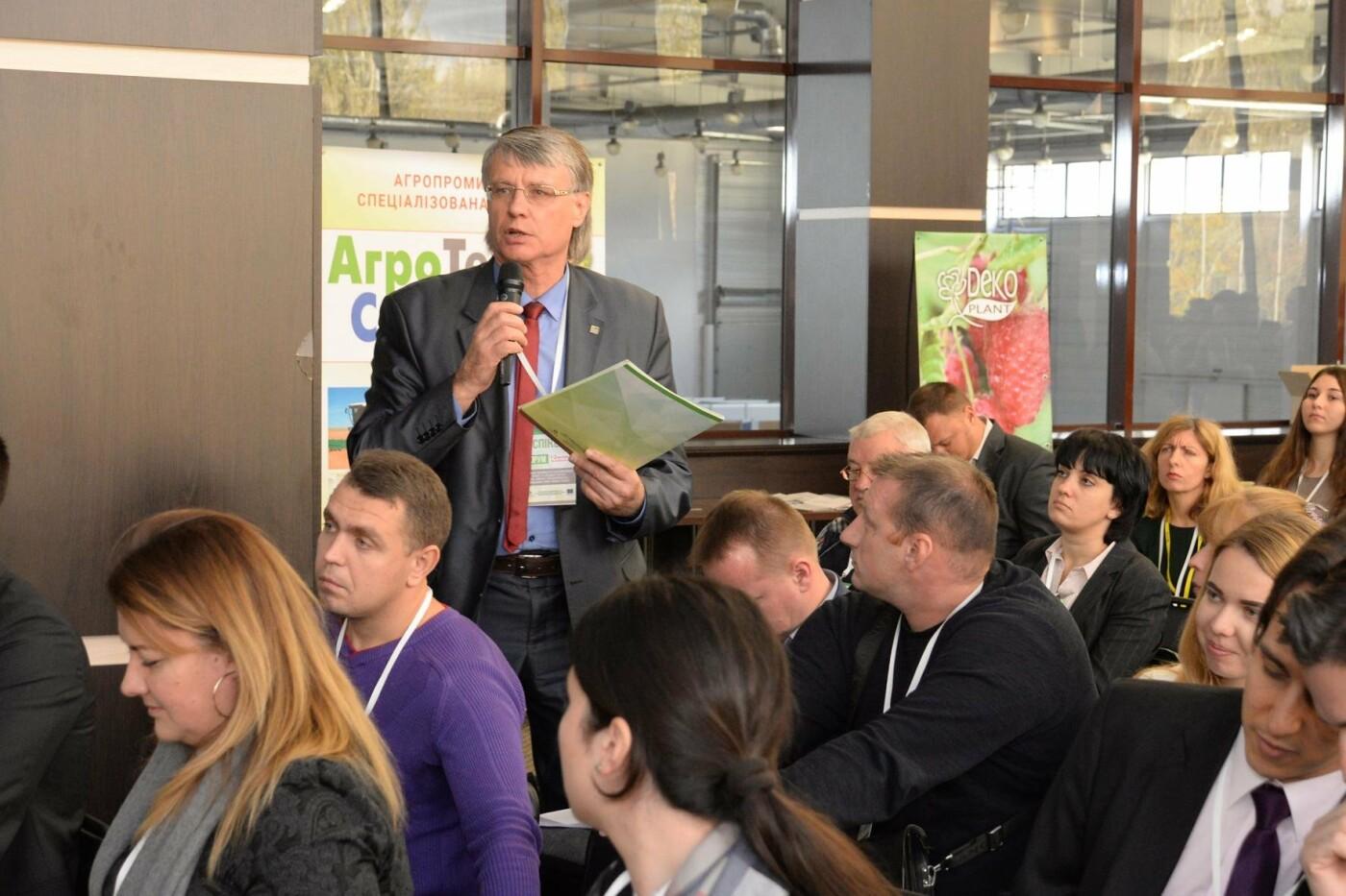 У ВЦ «Козак-Палац» відбувся аграрний форум, фото-4