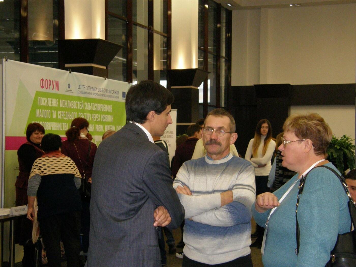 У ВЦ «Козак-Палац» відбувся аграрний форум, фото-5
