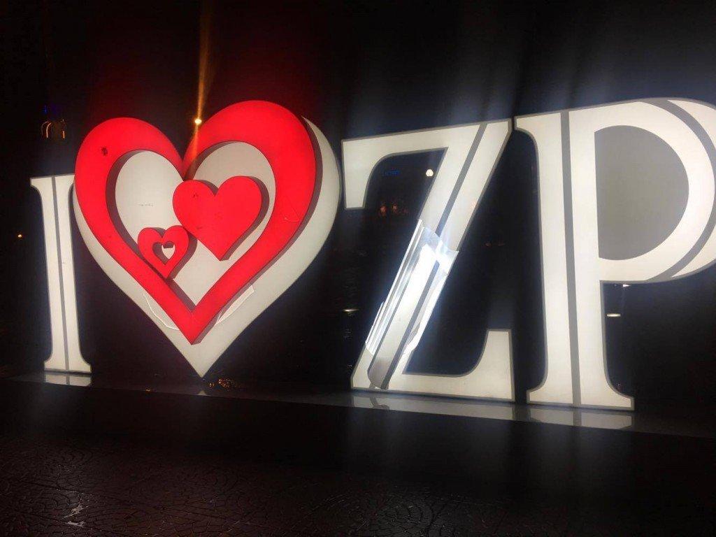 На бульваре Шевченко в Запорожье разбили фотозону «I love ZP», – ФОТО, фото-1