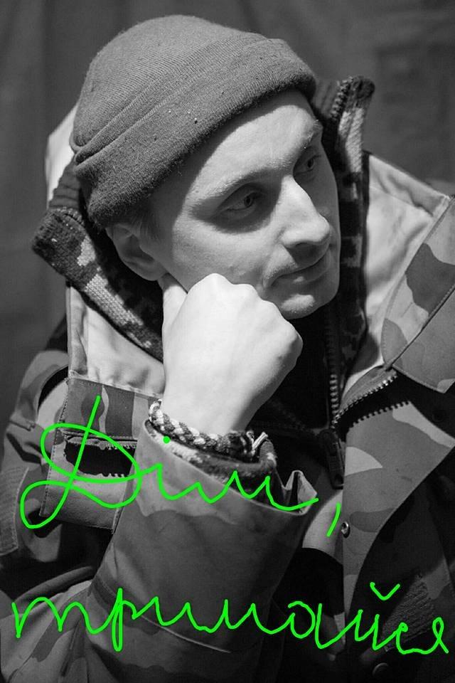 В Запорожье умер 35-летний боец АТО, на лечение которого собирали всем миром, - ФОТО , фото-1