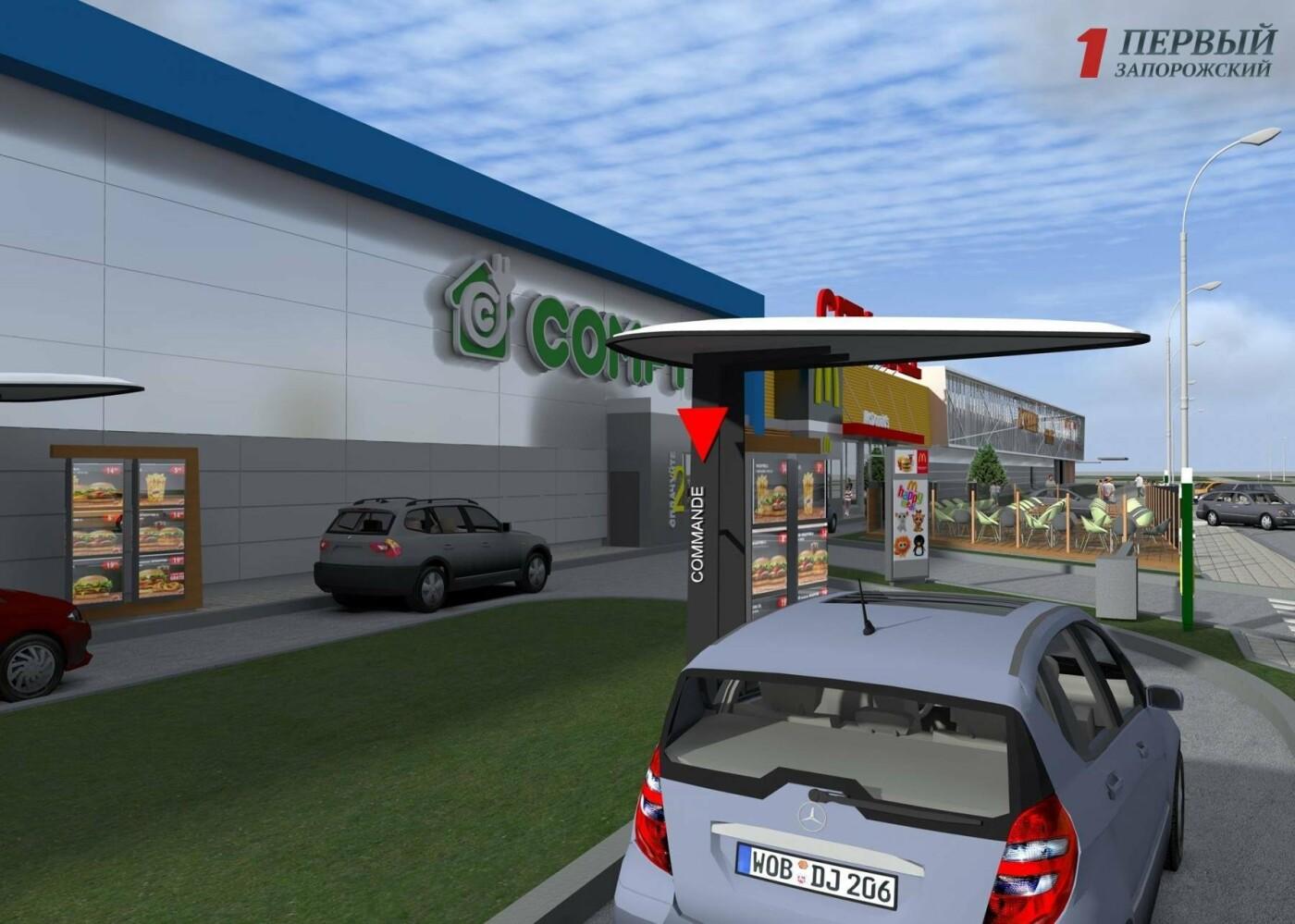 Как будет выглядеть новый Макдрайв в торговом центре «City Mall», — ФОТО, фото-2