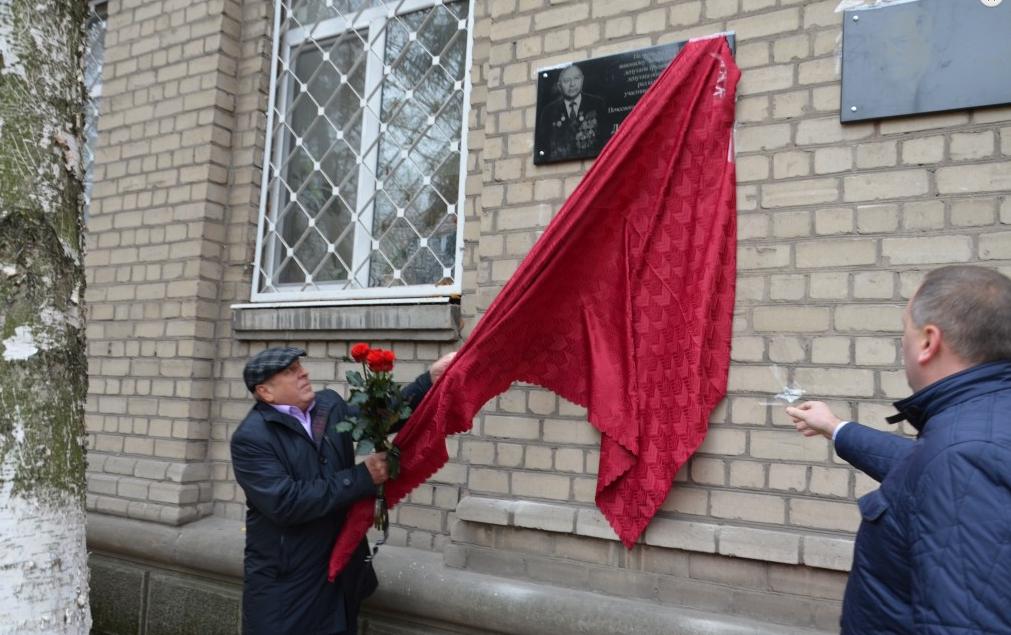 В Запорожском районе открыли мемориальные доски двум чиновникам - ФОТО, фото-5