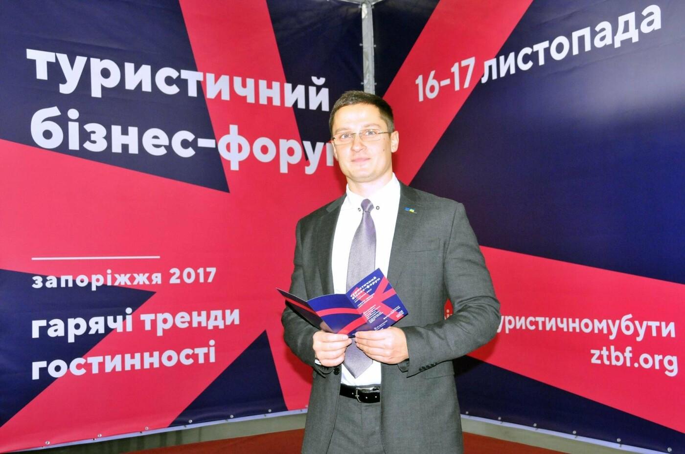 Владислав Марченко: «Запорожский край - перспективный центр туризма», фото-1