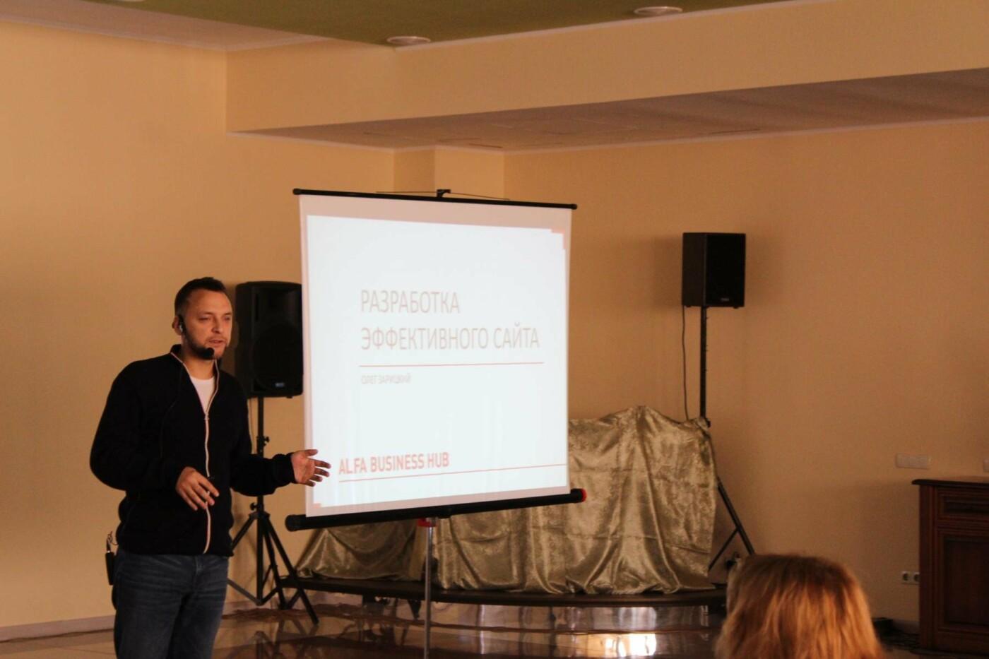 Alfa Business Hub: в Запорожье предпринимателям рассказали об эффективных бизнес-лайфхаках, фото-1