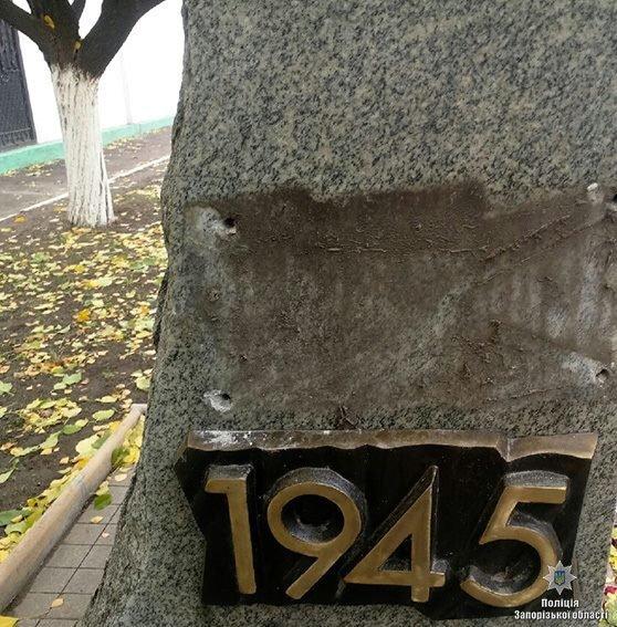 В Запорожской области вандалы украли табличку с военного монумента, - ФОТО, фото-2