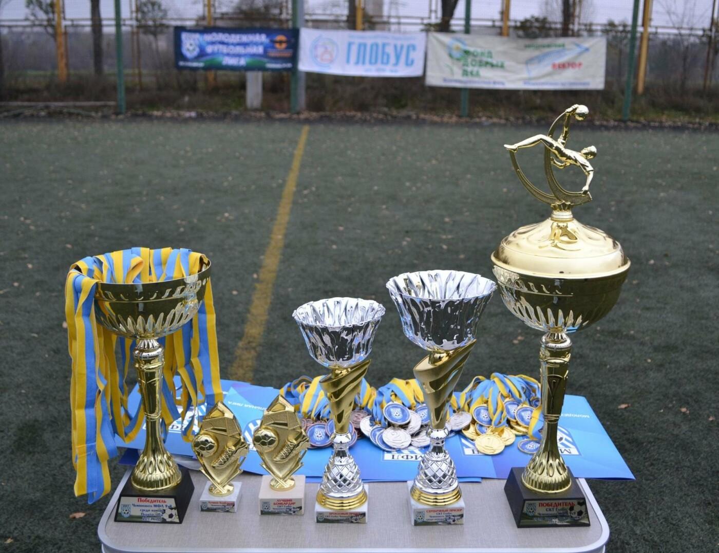 Молодежная футбольная Лига Запорожья успешно завершила свой летний сезон при финансовой поддержке мецената Александра Богуслаева, фото-12