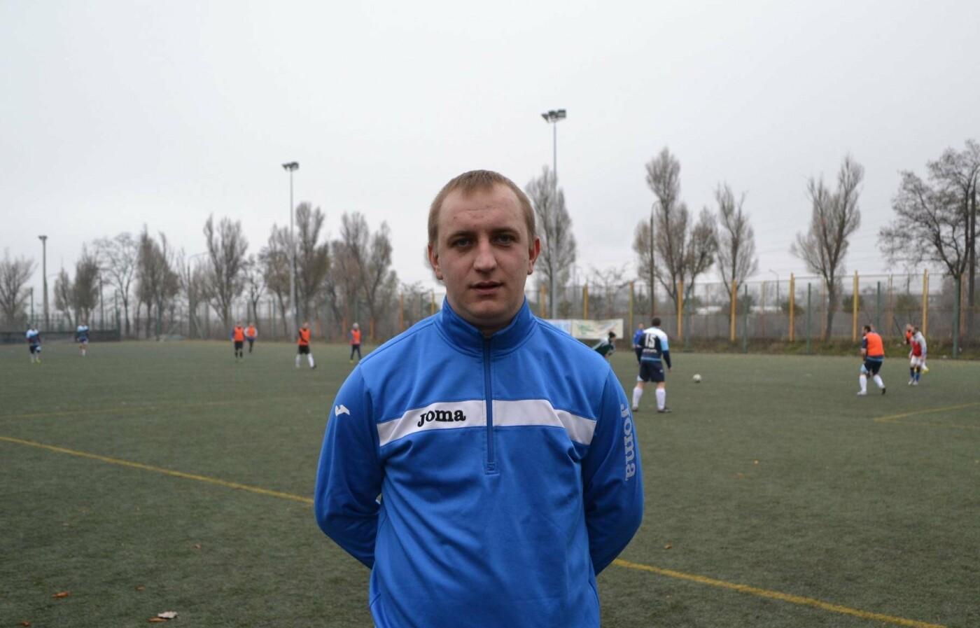 Молодежная футбольная Лига Запорожья успешно завершила свой летний сезон при финансовой поддержке мецената Александра Богуслаева, фото-1