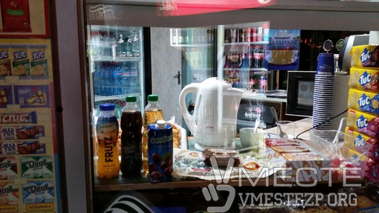 На запорожском автовокзале иностранец угрожал посетителям гранатой, - ФОТО, фото-4