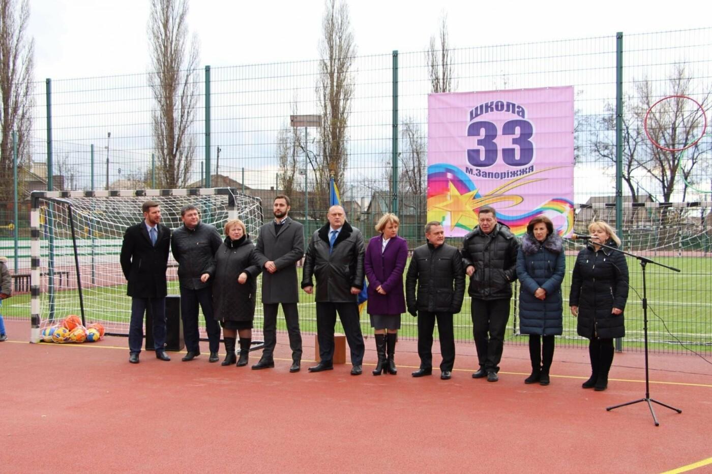 В школе Заводского района открыли очередной стадион, - ФОТО, фото-5