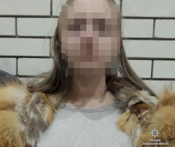 В Бердянске ночью разыскивали 14-летнюю девочку, - ФОТО, фото-1