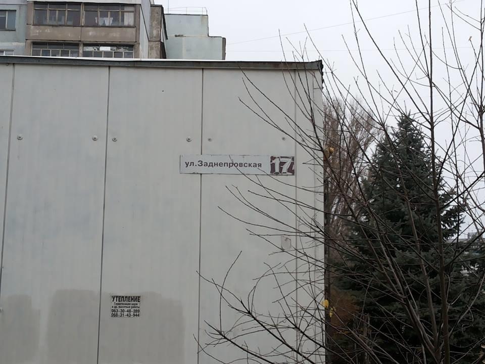 В Запорожье вандалы осквернили мемориальную табличку Герою Украины, - ФОТО, фото-3