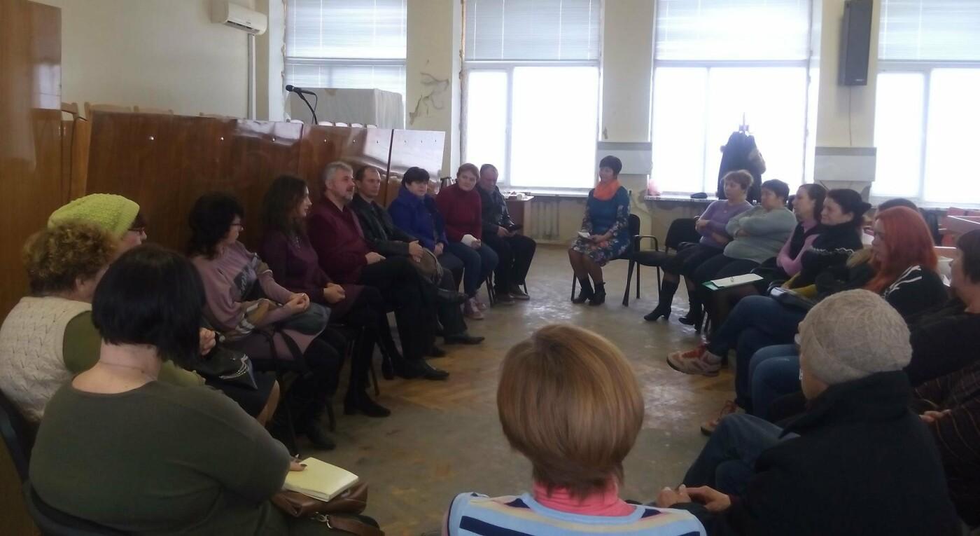 «Клуб приемных родителей» провел своё очередное заседание в посёлке городского типа Весёлое при поддержке мецената Александра Богуслаева, фото-2
