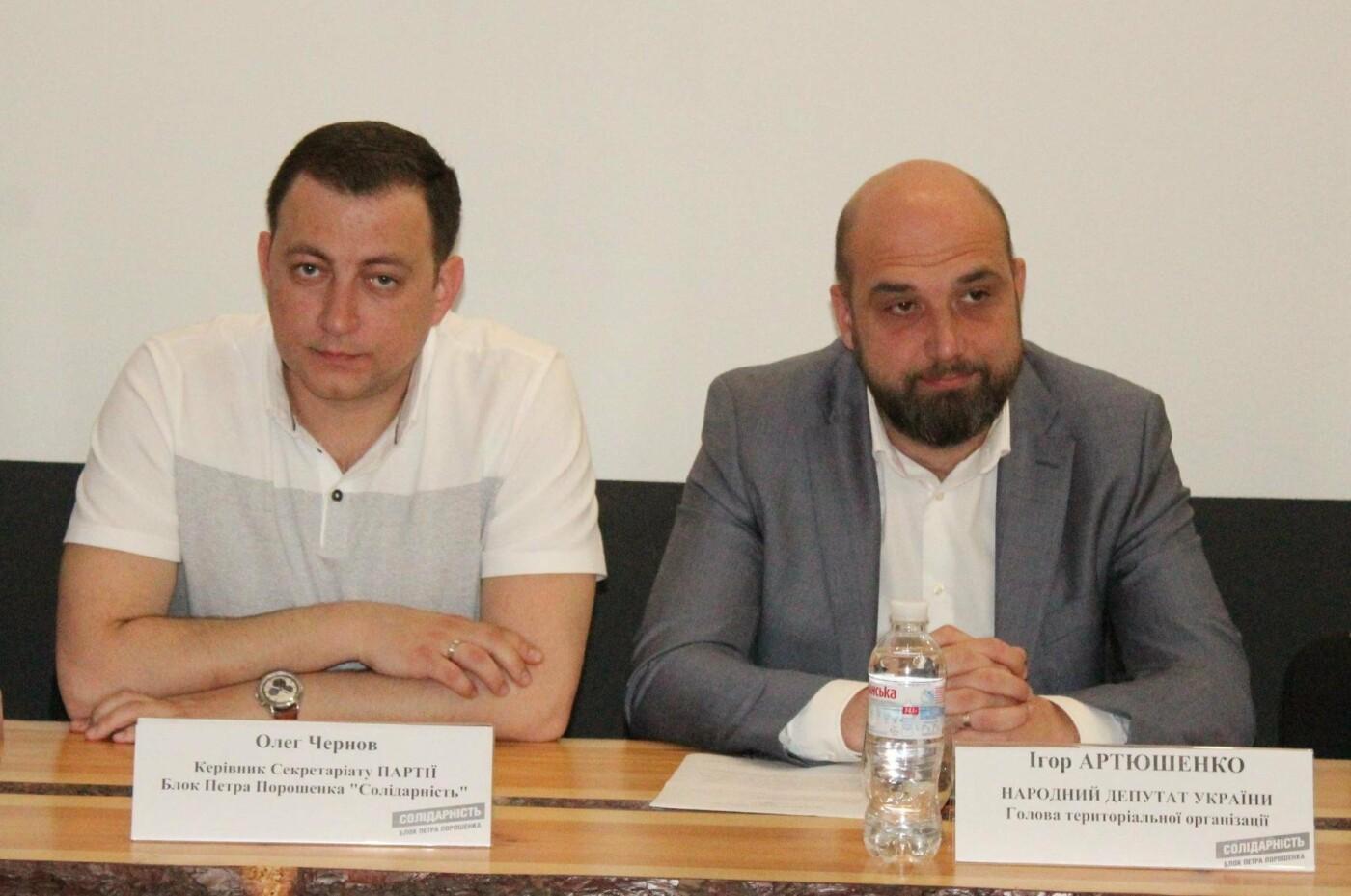 Жители области поддерживают реформы Президента - в БПП прокомментировали победу на выборах в ОТГ, фото-1