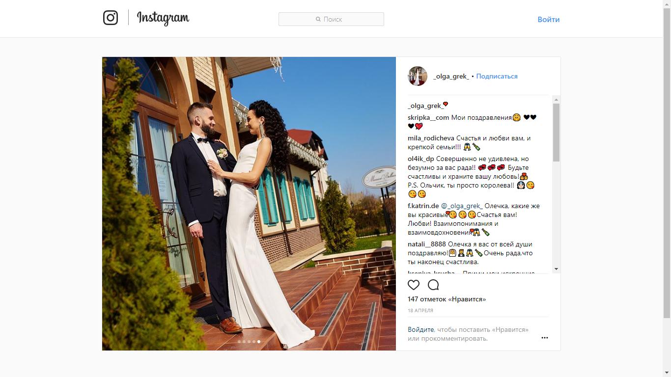Поздравление на свадьбу с лопатой фото 604
