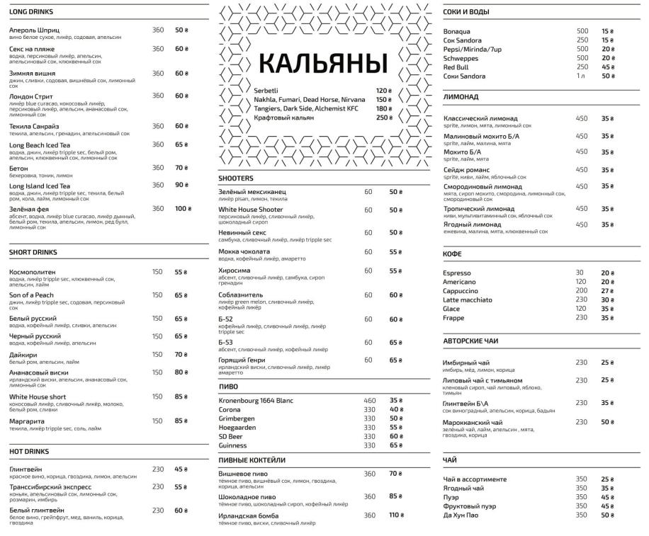 ТОП летних заведений в Запорожье, фото-48