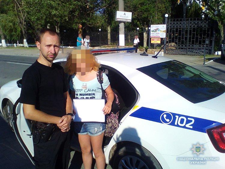 В Бердянске полицейские разыскивали по просьбе матери 12-летнюю девочку, фото-1