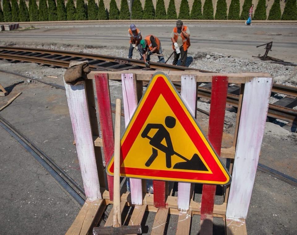 На Шевченковском начали новую реконструкцию путей, хотя предыдущую еще не закончили, – ФОТО, фото-2