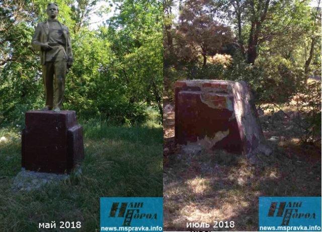 В Кирилловке снесли памятник Ленину, скрывавшийся в санатории, фото-1
