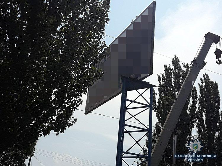 В Мелитополе владелец билборда угрожал коммунальщикам и выстрелил из ружья, фото-2