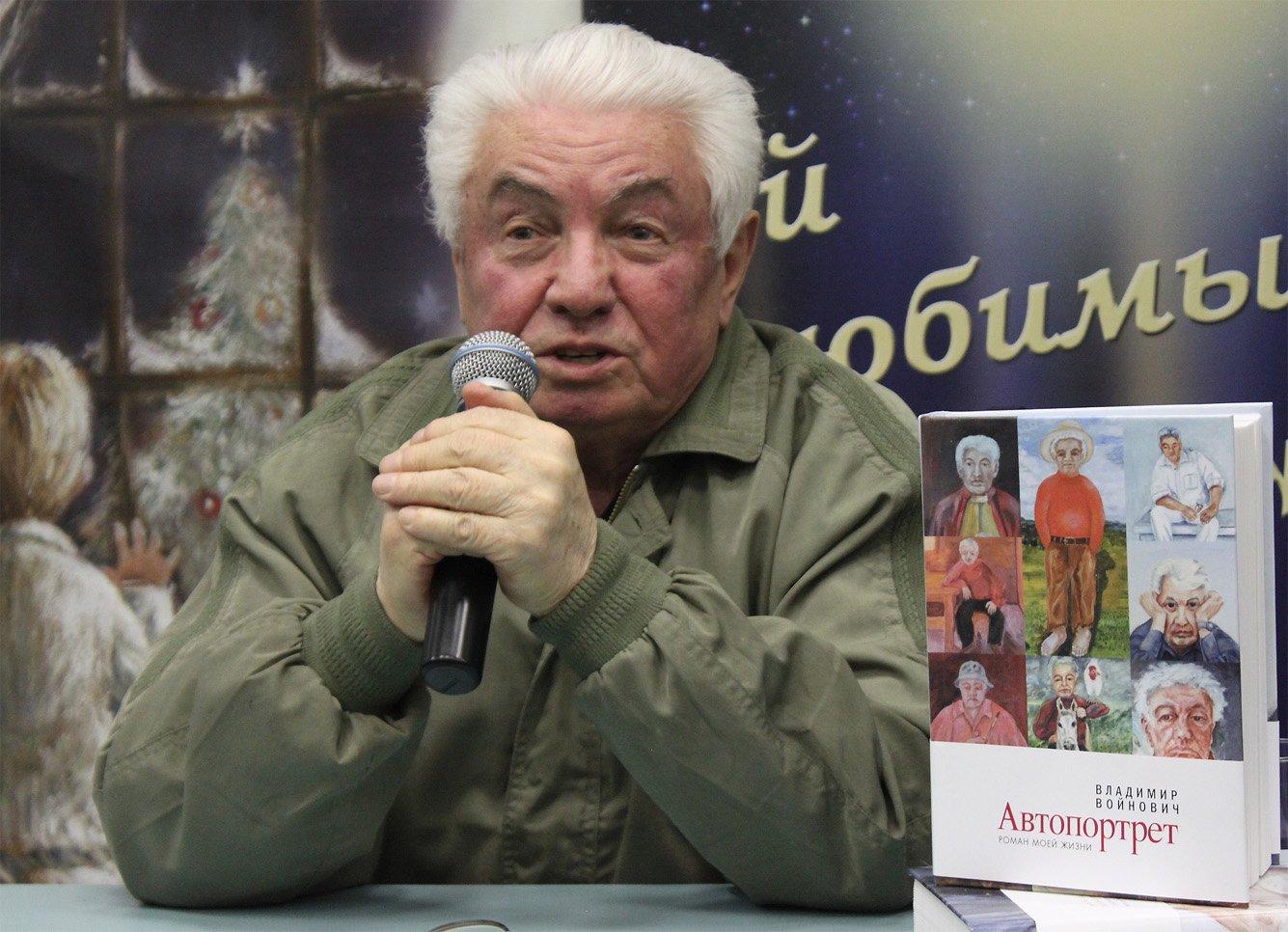 Владимир Войнович вспоминает о Запорожье конца 1940-х, - цитаты и ВИДЕО, фото-1