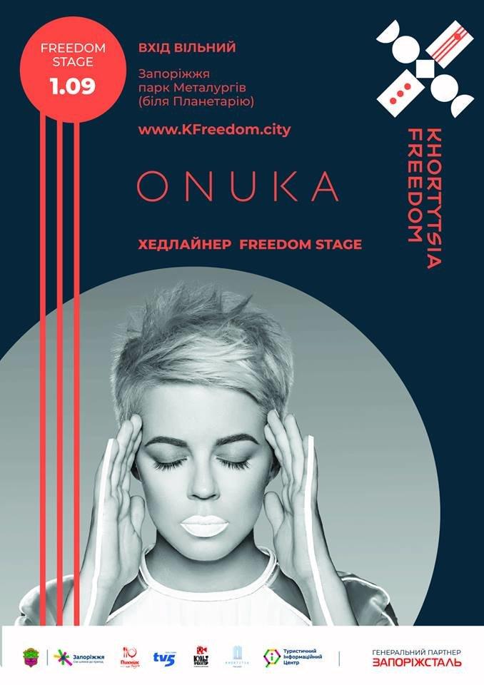 На музыкальном фестивале в Запорожье выступит группа «ONUKA», фото-1