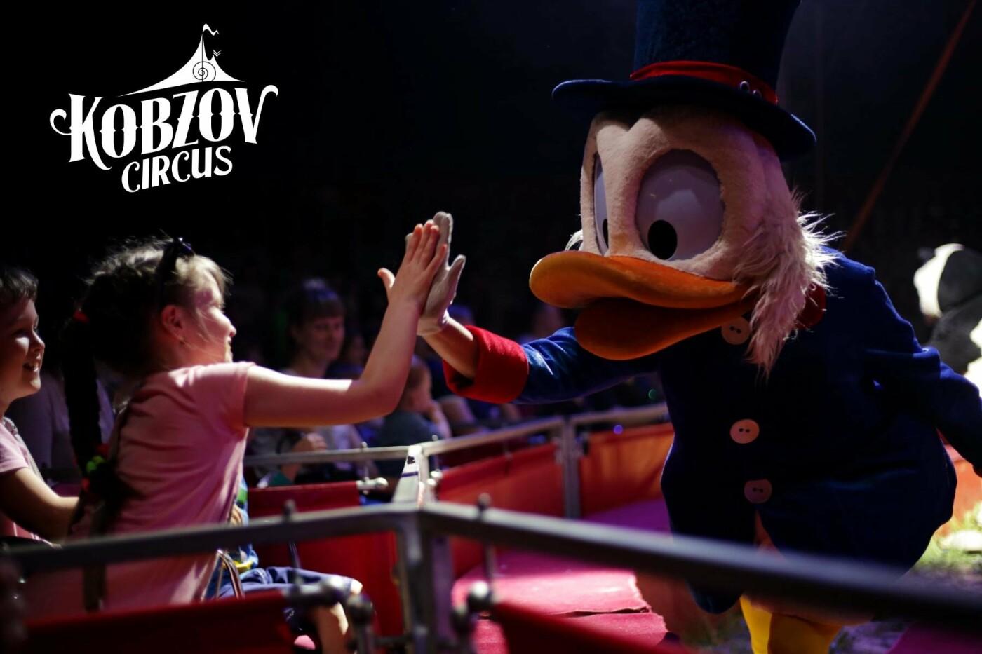 Найбільший цирк України – цирк «Кобзов», готовий дивувати, надихати і приносити радість!, фото-3
