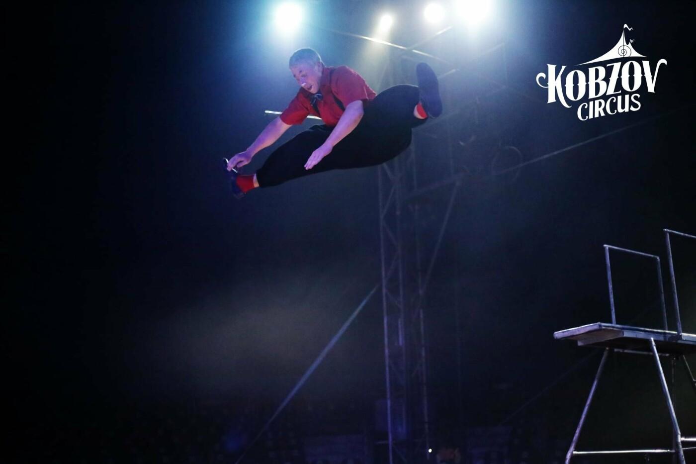 Найбільший цирк України – цирк «Кобзов», готовий дивувати, надихати і приносити радість!, фото-1
