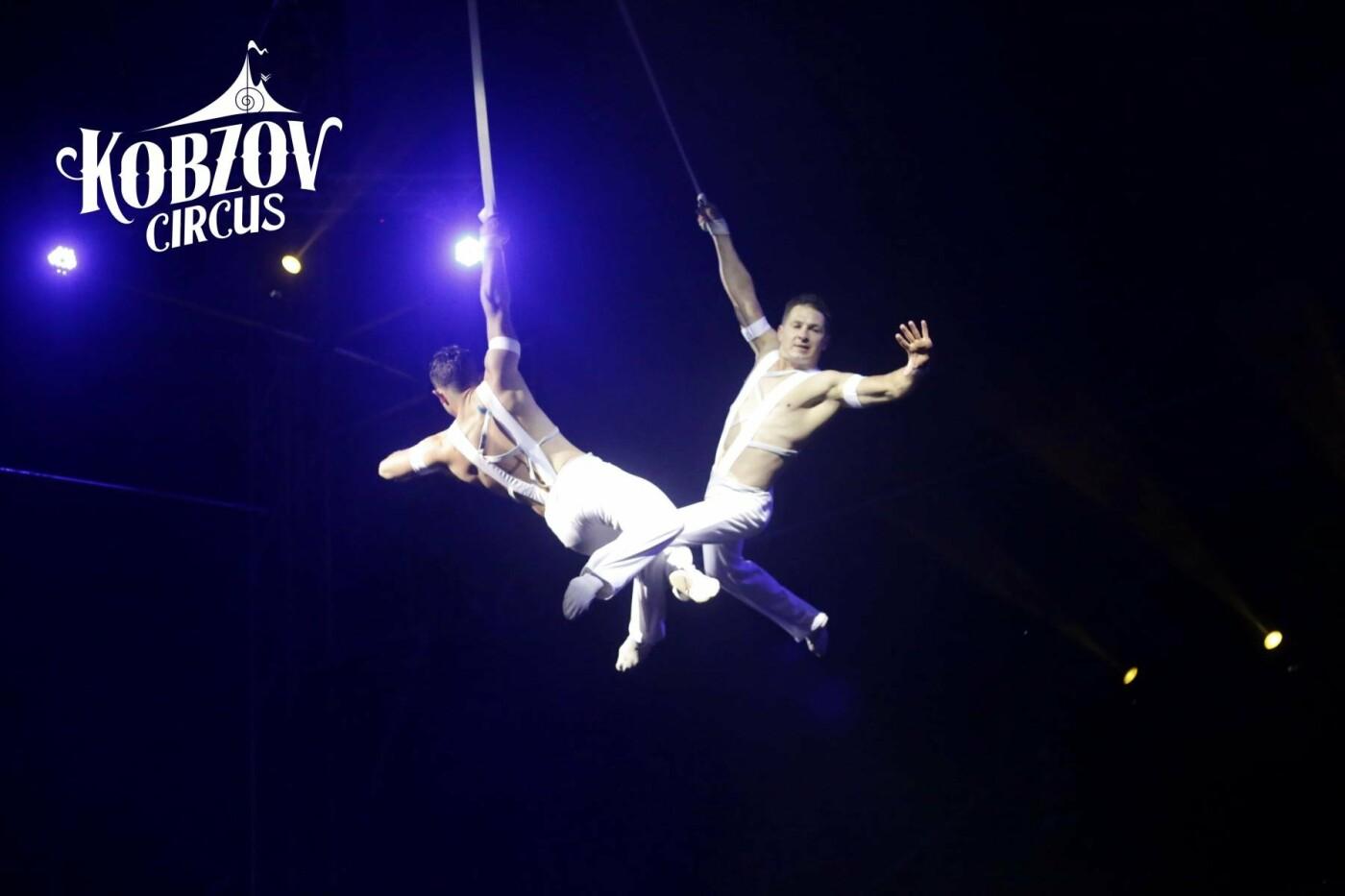 Найбільший цирк України – цирк «Кобзов», готовий дивувати, надихати і приносити радість!, фото-2