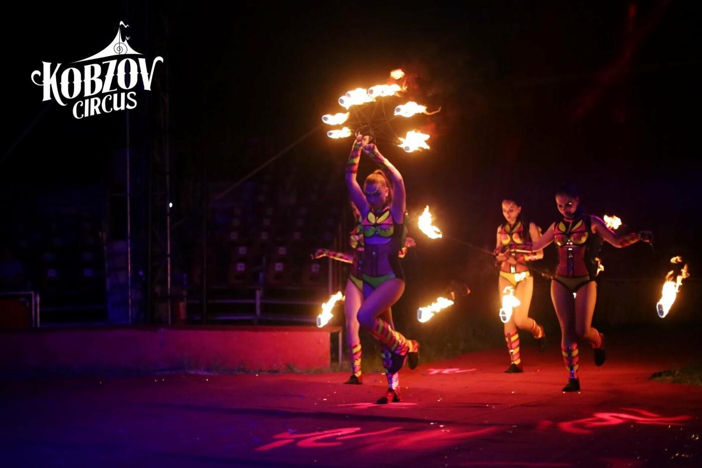 Найбільший цирк України – цирк «Кобзов», готовий дивувати, надихати і приносити радість!, фото-5