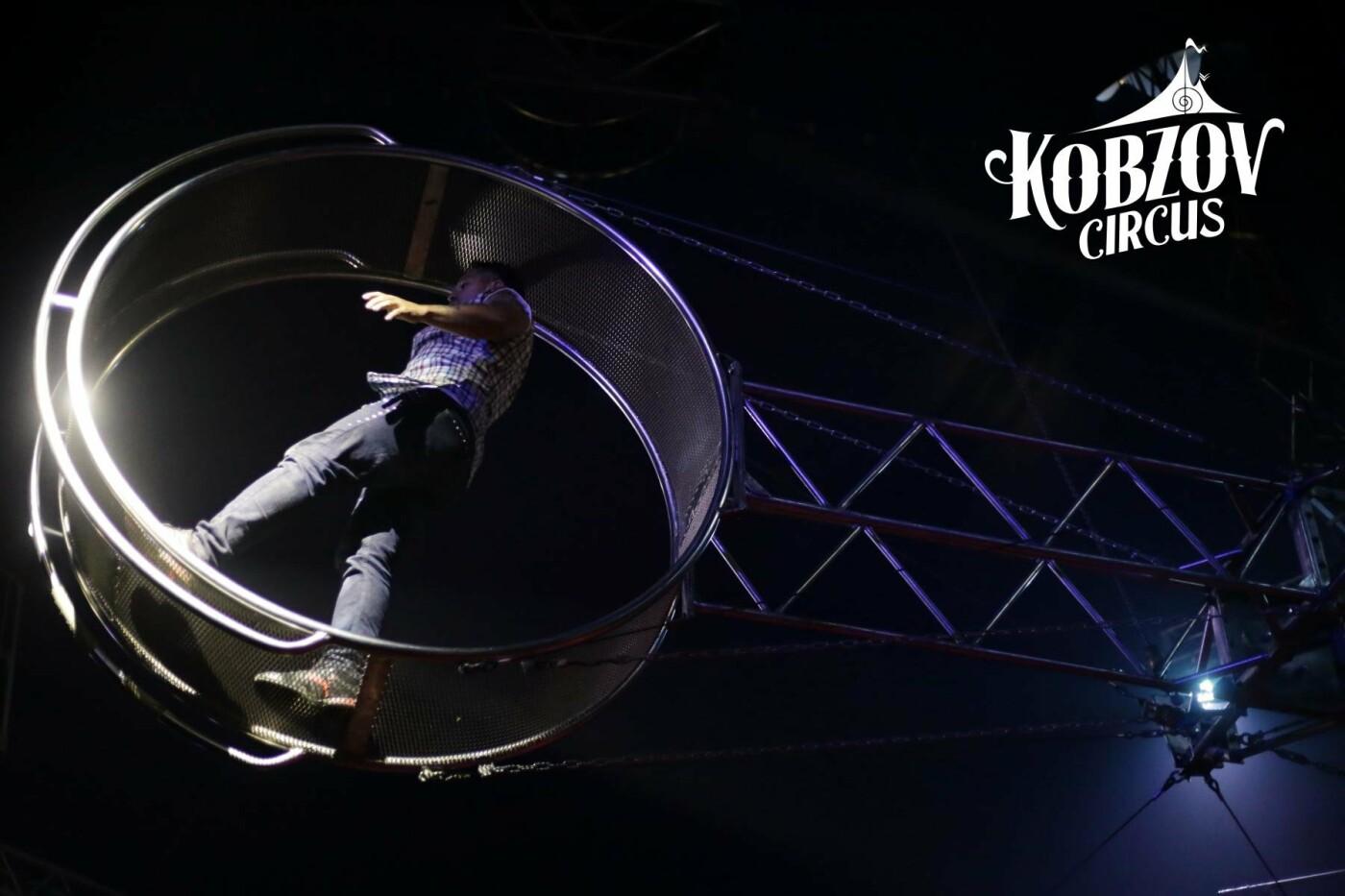 Найбільший цирк України – цирк «Кобзов», готовий дивувати, надихати і приносити радість!, фото-6
