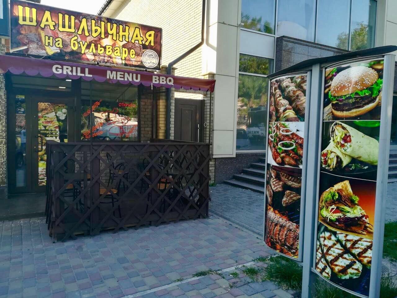 Доставка еды в Запорожье: обзор и сравнение, фото-30