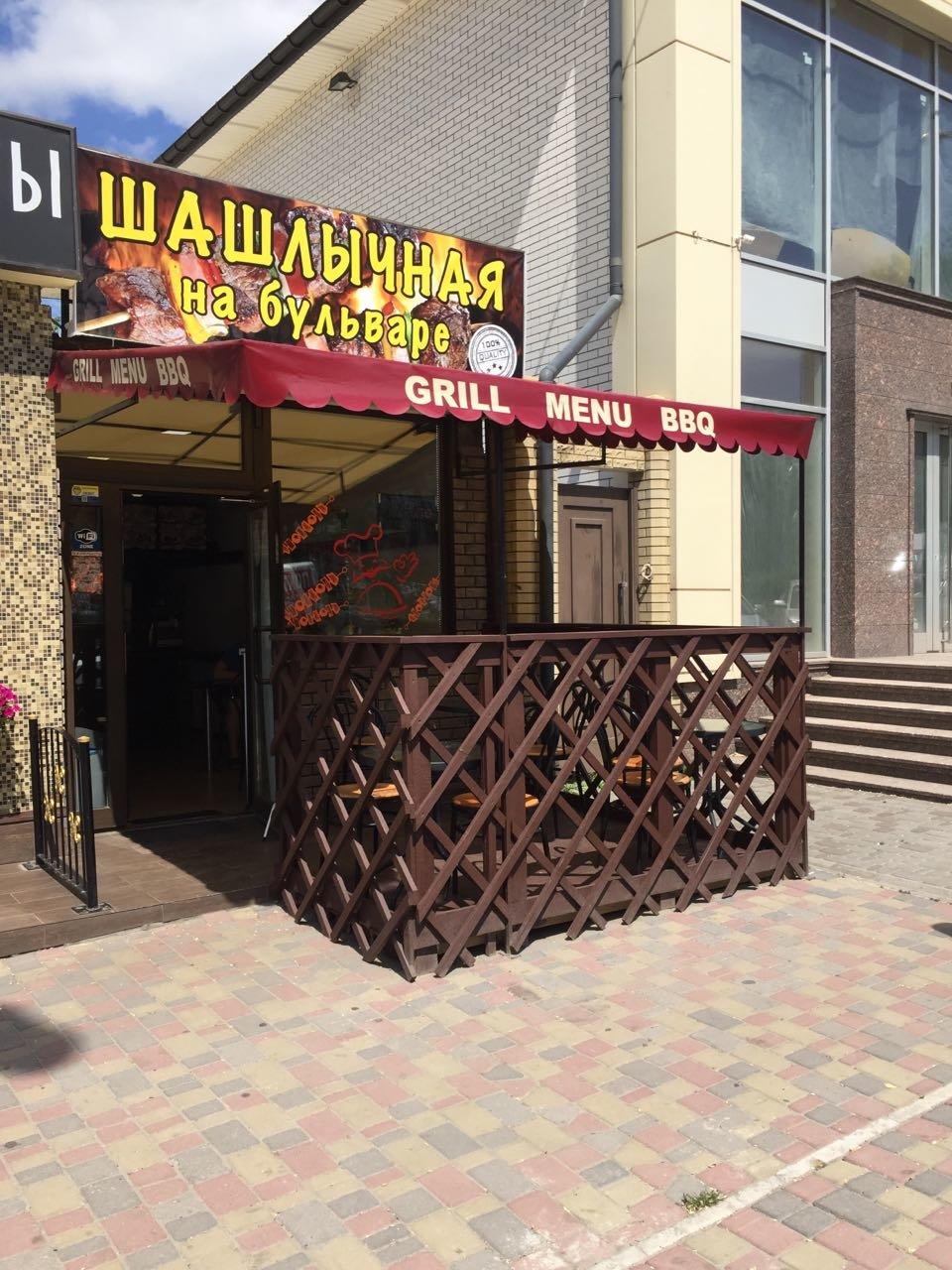 Доставка еды в Запорожье: обзор и сравнение, фото-37