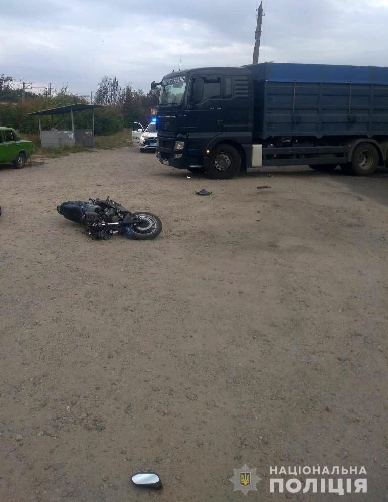 Под Запорожьем грузовик сбил мотоцикл: госпитализированы двое детей, фото-1