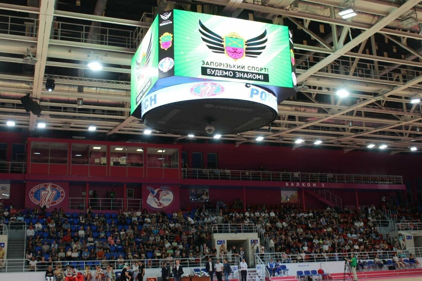 В «Юности» спортивные школы города показали шоу, - ФОТО, фото-4