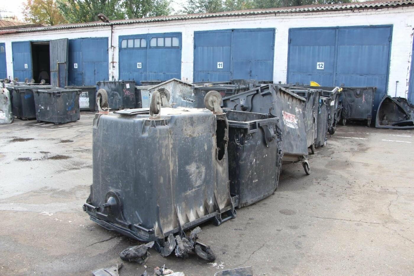 В Запорожье за три недели неизвестные сожгли 38 мусорных баков, – ФОТО, фото-5