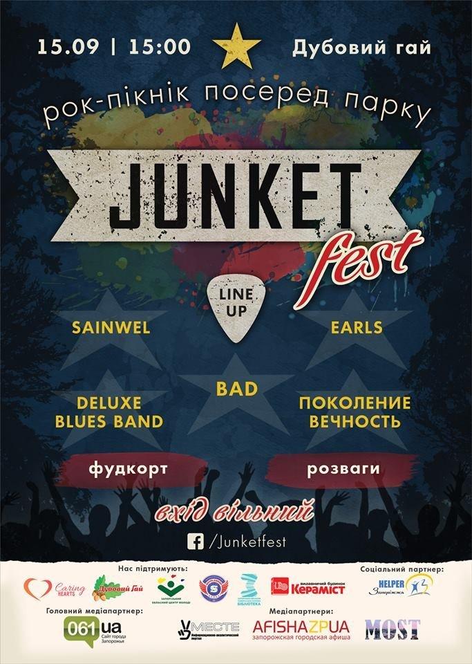 В Запорожье есть крутая рок-музыка и за неё стоит бороться, фото-2