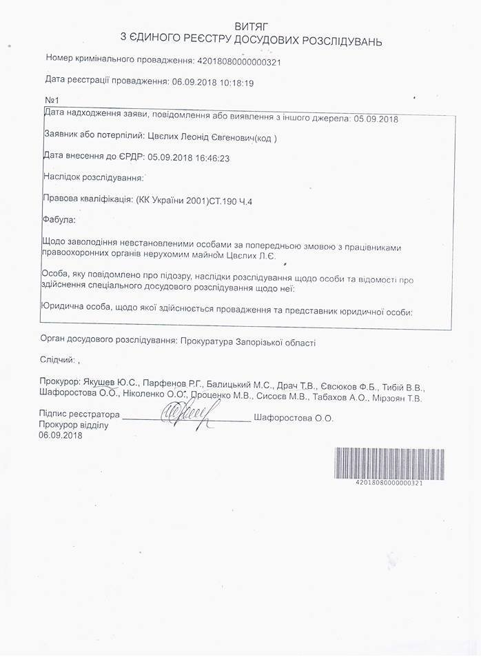 «На этих выходных «Наутилус» в сквере Яланского начнут сносить»: владелец ресторана заявляет о захвате собственности, – ФОТО, фото-8