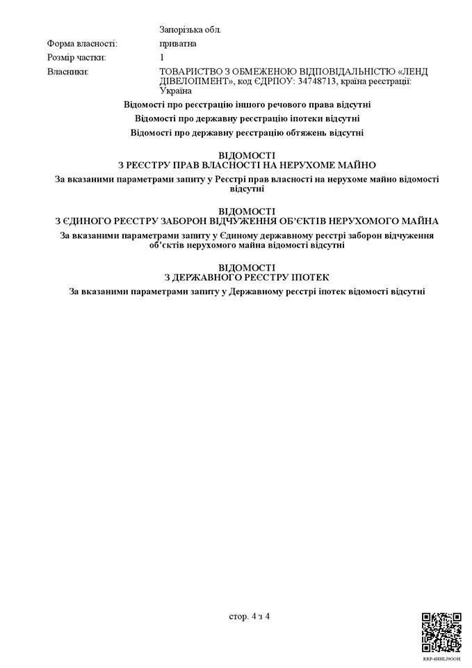 «На этих выходных «Наутилус» в сквере Яланского начнут сносить»: владелец ресторана заявляет о захвате собственности, – ФОТО, фото-7