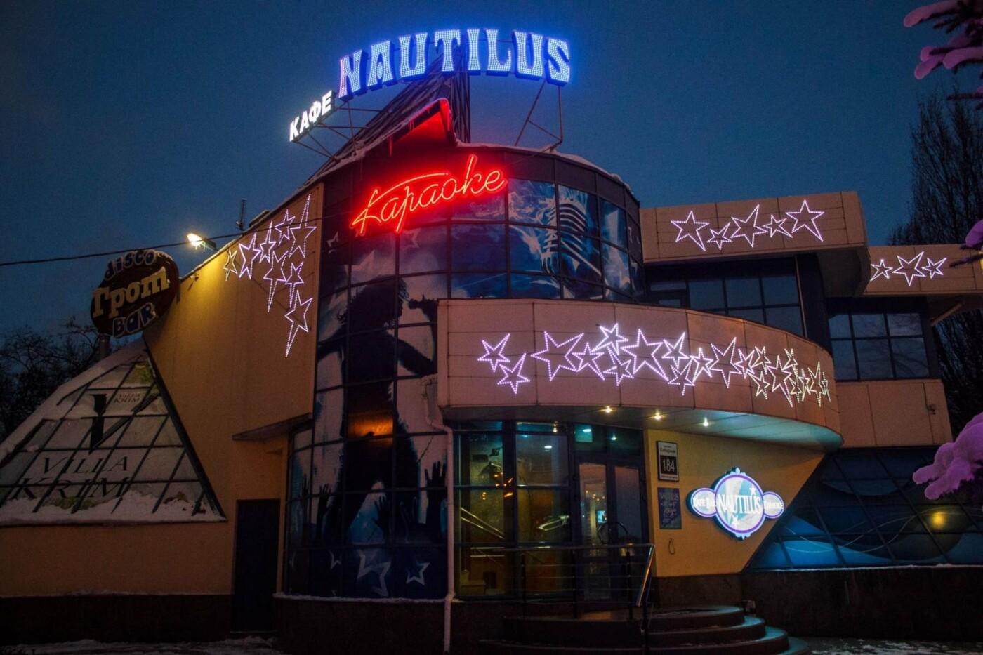 «На этих выходных «Наутилус» в сквере Яланского начнут сносить»: владелец ресторана заявляет о захвате собственности, – ФОТО, фото-1
