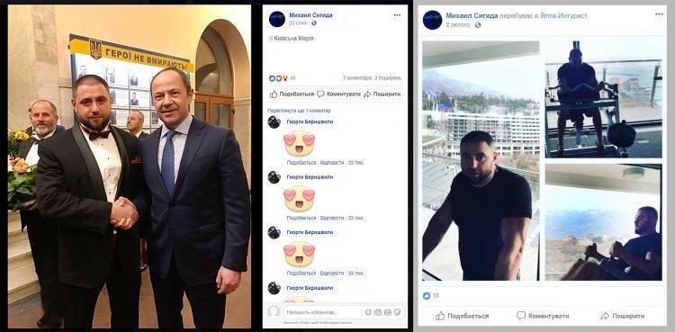Подозреваемый в убийстве Виталия Олешко владел развлекательными заведениями: что еще о нем известно, фото-1