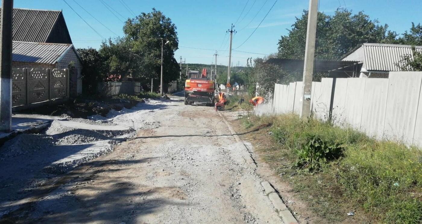 В частном секторе Запорожья за 10 миллионов строят 800 метров дороги, – ФОТО, фото-3