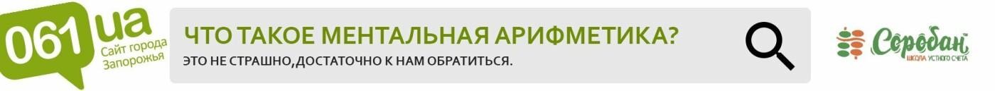Курсы и Образование в Запорожье, фото-8